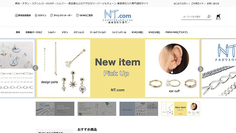 NT.com