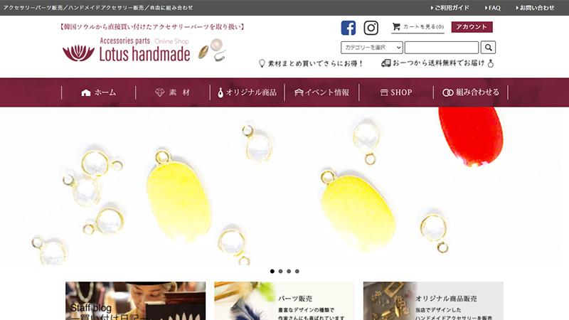 Lotushandmade SHOP