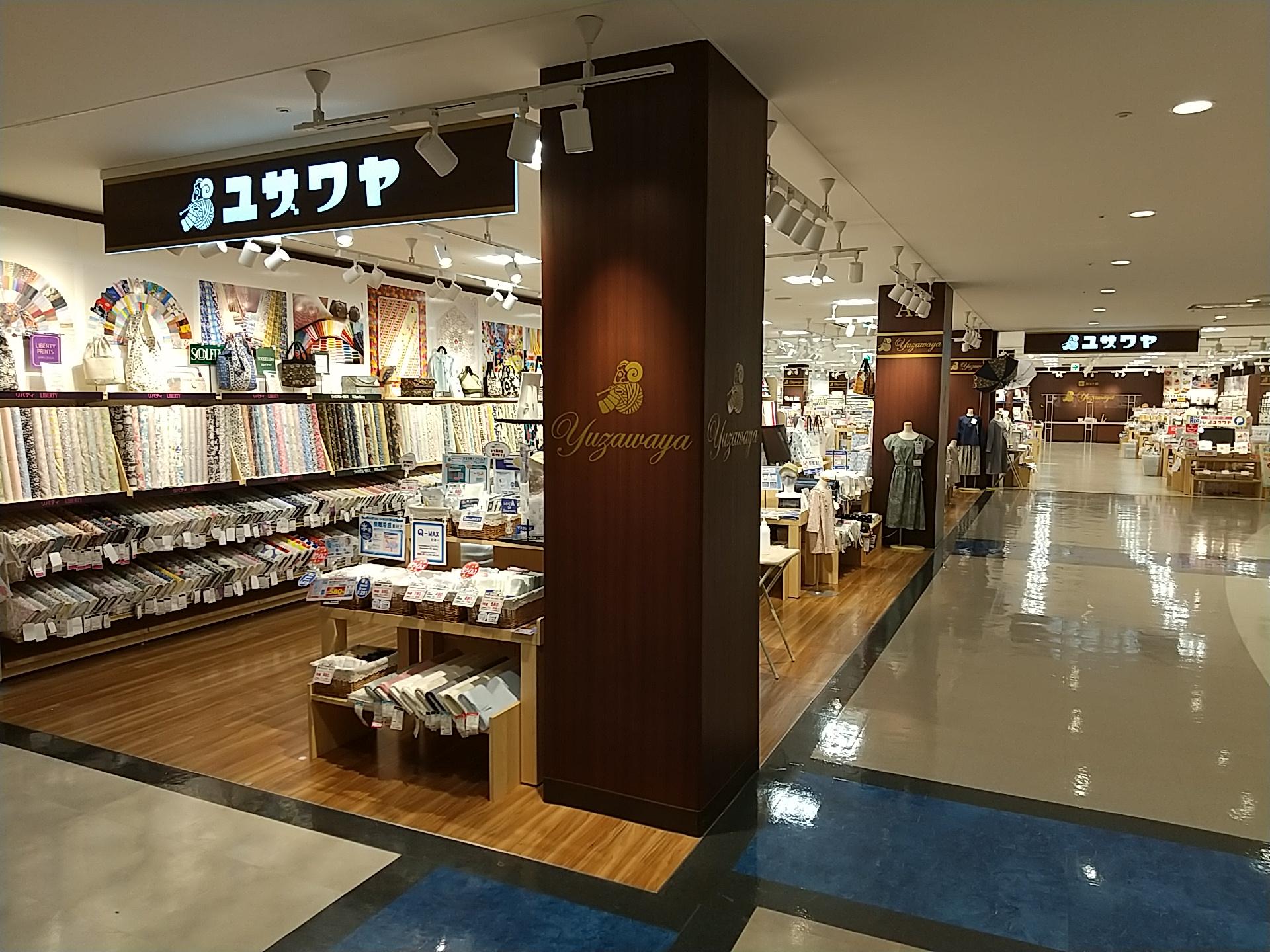 ユザワヤららぽーとTOKYO-BAY店