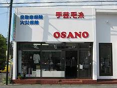 オサノ手芸店