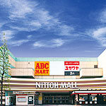 ユザワヤ熊谷ニットーモール店