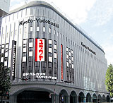 ユザワヤ京都ヨドバシ店