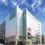 ユザワヤ札幌IKEUCHIZONE店