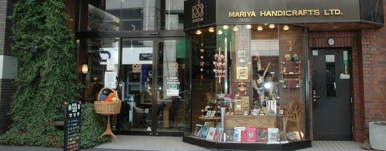 マリヤ手芸店