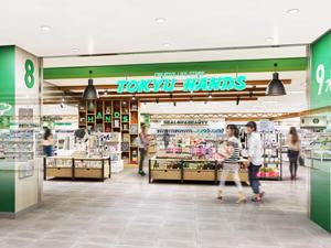 東急ハンズ札幌店