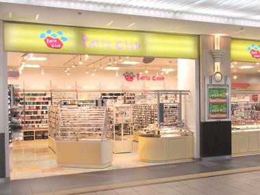 PARTS CLUB 札幌ポールタウン店