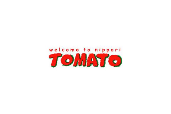 日暮里トマト