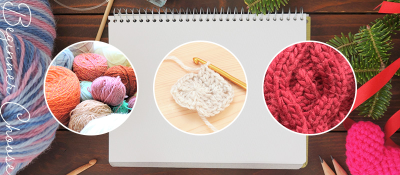 編み物初心者の糸の選び方